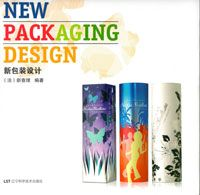 new_packaging_design